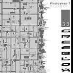 Inception 8 PS7 Greeblox