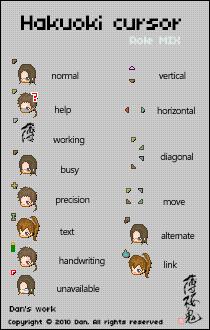 Hakuoki-Yamazaki cursor