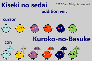 kiseki no sedai cursor/icon addition ver. by ltxg13