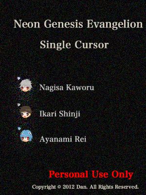Psycho-Pass ShinyaKogami cursor set