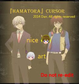 Hamatora cursor by ltxg13