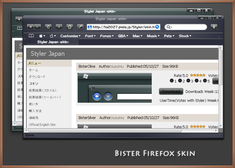 Bister Firefox by sky1983628