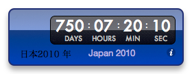Japan 2010 Countdown Timer by emoryu21