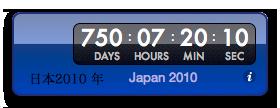 Japan 2010 Countdown Timer by emoryu21