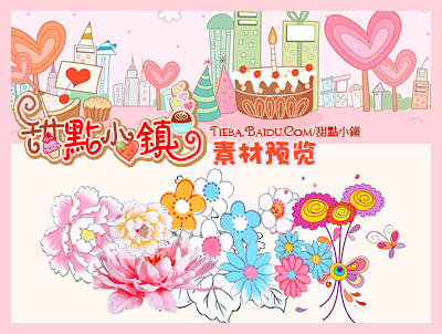 flowers PNG by mashiromomo