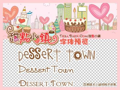 lovely_fonts by mashiromomo