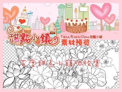 Drawn Flowers by mashiromomo