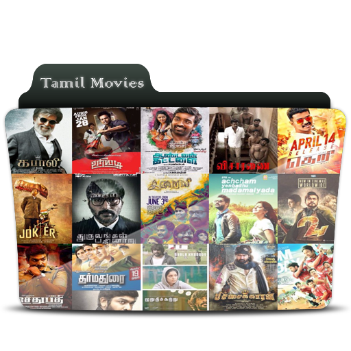 Tamil Movie Videosongs