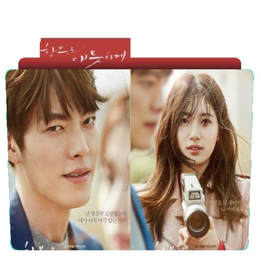پوشه سریال کره ای عشق بی پروا / Uncontrollably Fond