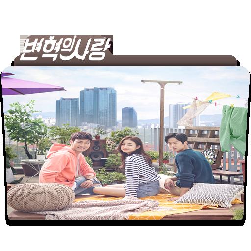 Revolutionary Love Korean Drama Folder Icon by ...