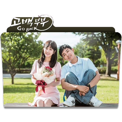 Сериалы корейские - 16  - Страница 4 Go_back_couple_korean_drama_folder_icon_by_tachibanaetsuko-dbpi31z
