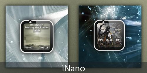 iNano. by Prisoner7