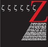 Ancient Type Zeta by KitsuneSam