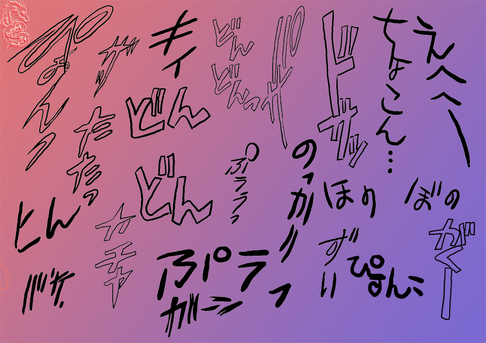 Manga sound effect brushes by Morayah on DeviantArt