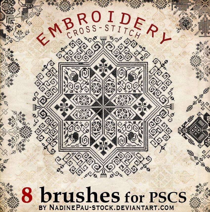 StitchEraUniversal : STITCH ERA UNIVERSAL Embroidery Software