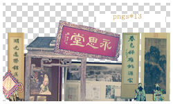 Chinese Style+png pack 03+