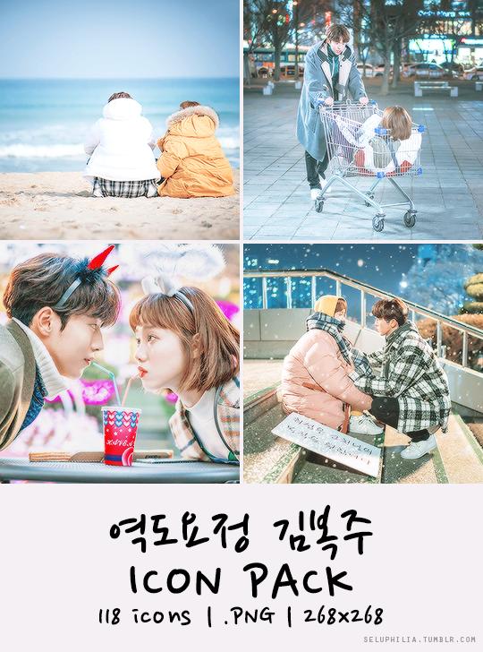 [ICON PACK] Weightlifting Fairy Kim Bok Joo