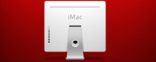 iMac G5 Back by ninio1985