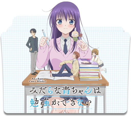 Ao Chan Can T Study Folder Icon By Darkdirtydanny On Deviantart