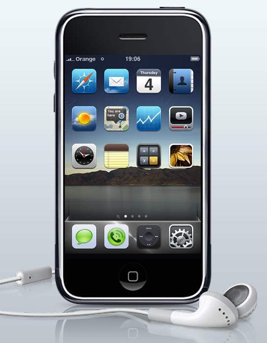 iPhone Theme: Brushed iPad by spendavis