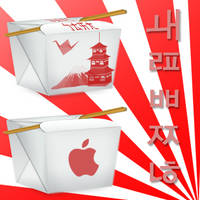 Take out Chinese icons