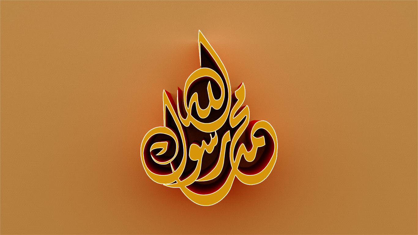 Muhammed Rasool Allah 3D Wallpaper Free PSD By