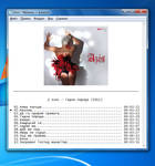 Notepad Win7 Skin for AIMP3