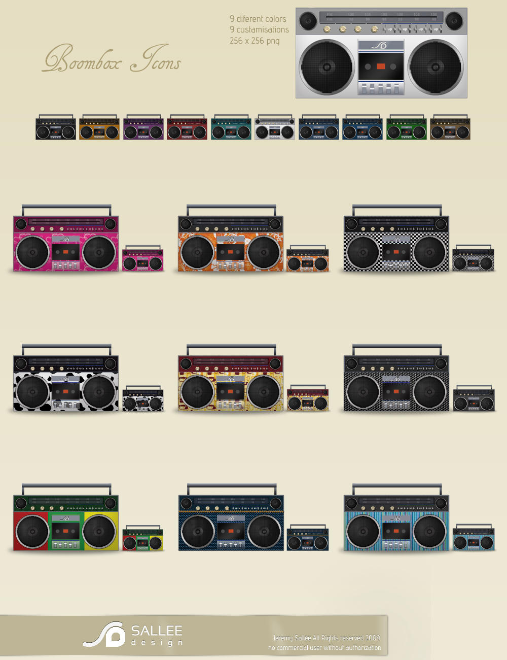Boombox Wallpaper | 2017 - 2018 Best Cars Reviews