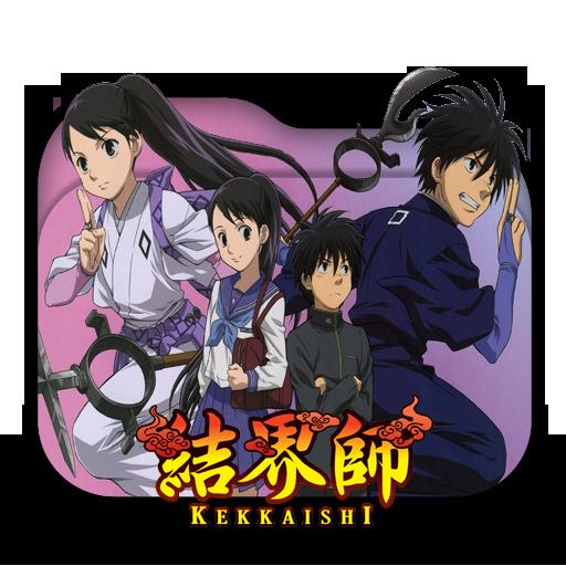 Kekkaishi Ku By MJI13
