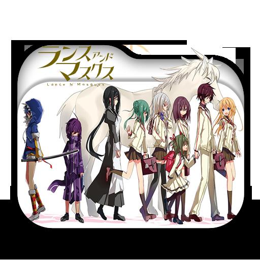 Lance N Masques Folder Icon Ku By Mji13 On Deviantart