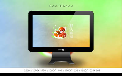 Red Panda by Golden-Ribbon