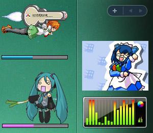 System Animator (v6.6.0.1) by ButzYung