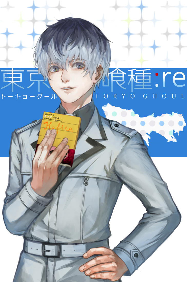Misconduct Haise Sasaki X Investigator Reader Au By