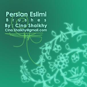 Persian Eslimi Brushes by khakestari