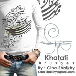 Khatati Brushes by khakestari
