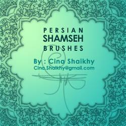Persian Shamseh Brushes