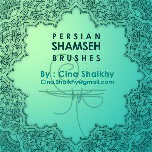 Persian Shamseh Brushes by khakestari