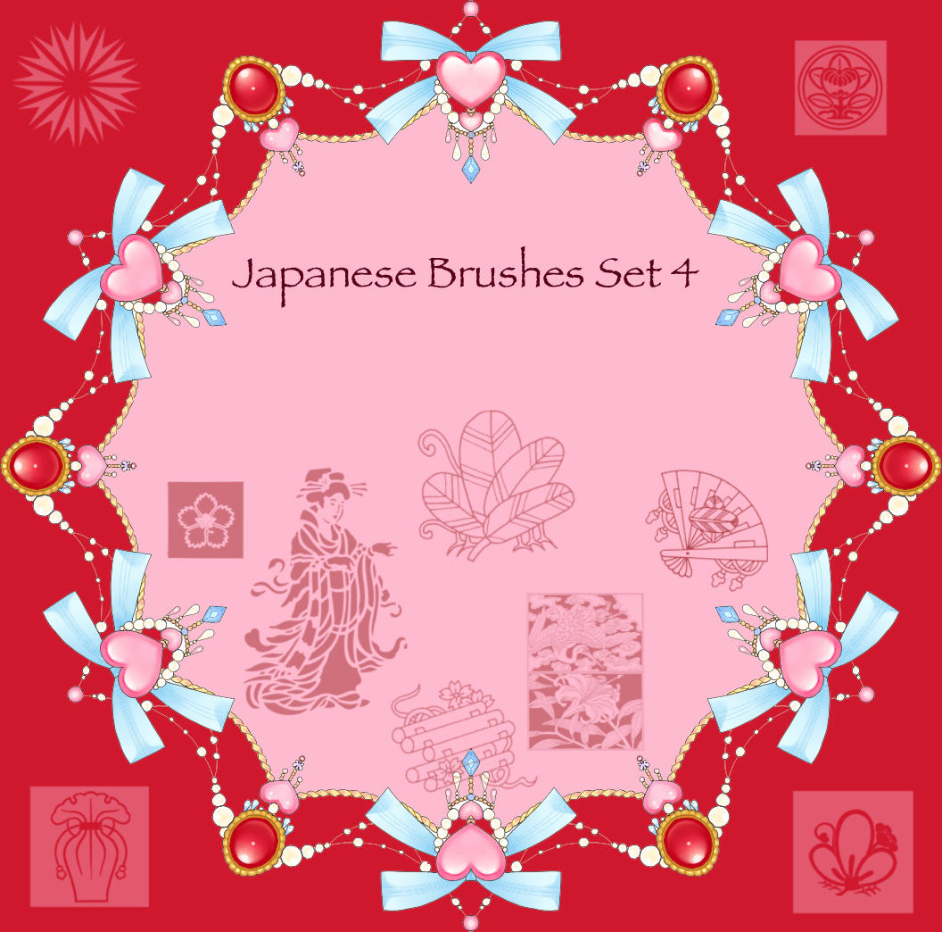 Japanese Brushes Set 4 by KaiPrincess