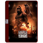 Godzilla vs Kong v2b