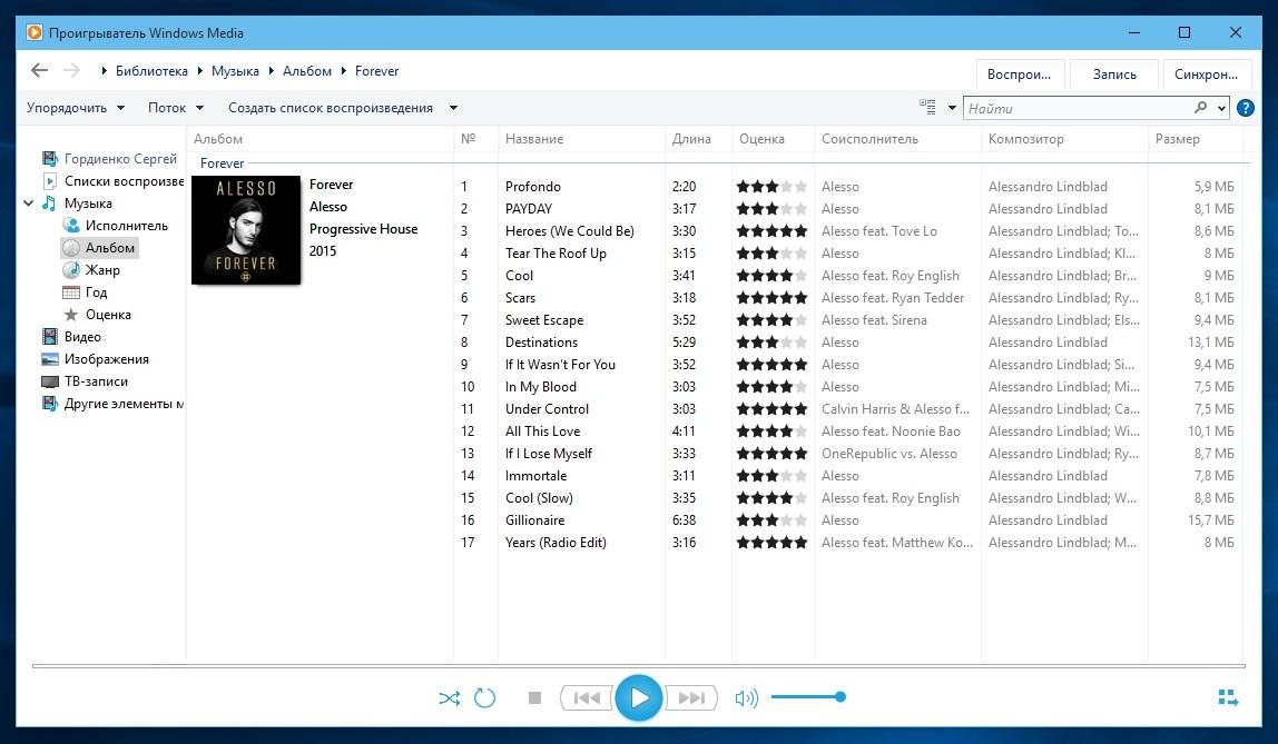 download windows media player for windows 7 sp1