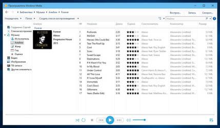 Windows 10 Media Player Skin (32/64) 1.3 Final