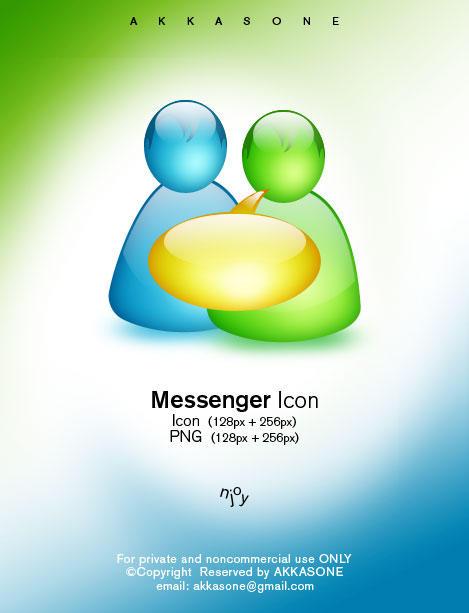 Messenger Icon by akkasone
