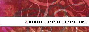 Arbian-letters Set2 by DeeMaaH