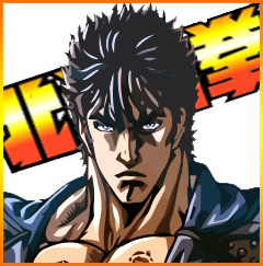 Kenshiro icon ico file by SylentEcho88