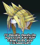 Cloud Classic PDO/PDF