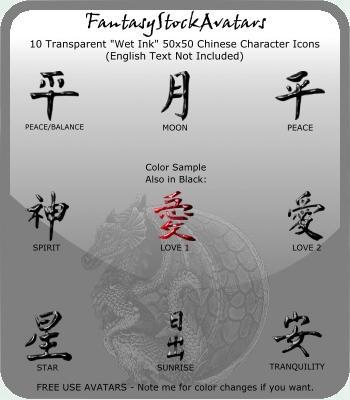 Avatar Chinese Characters 3 By Fantasystockavatars On Deviantart