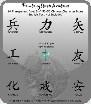 Avatar Chinese Characters 6 By Fantasystockavatars On Deviantart