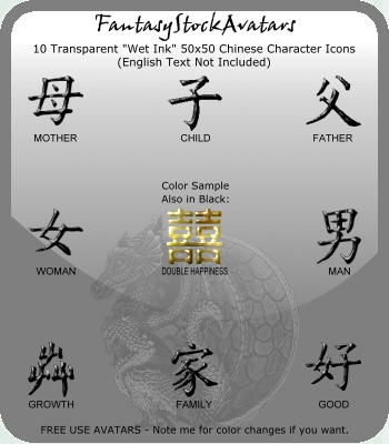 Avatar Chinese Characters 7 By Fantasystockavatars On Deviantart