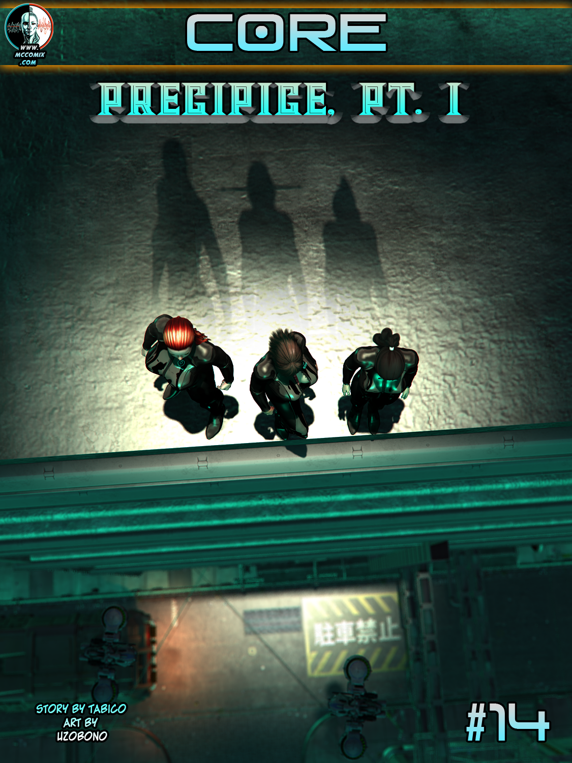 CORE Precipice Pt 1 cover with three women approaching a structure, long shadows stretching out behind them.