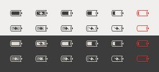 Battery mono icon